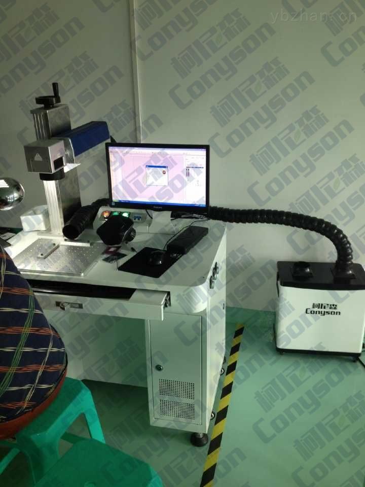 激光烟尘处理机激光切割气味净化器