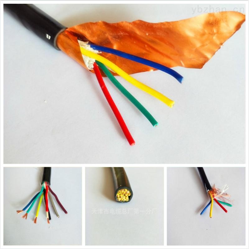 電纜型號-鎧裝同軸電纜SYV75