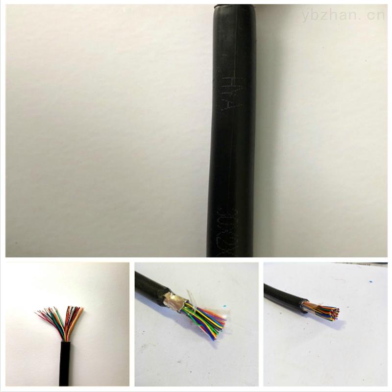 鎧裝屏蔽電纜;鋼帶鎧裝通訊電纜HYAP-23