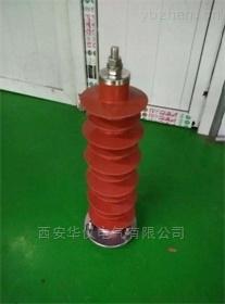 避雷器生產廠家HY5WZ-51/134氧化鋅電站型