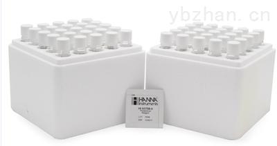 汉钠活性磷试剂