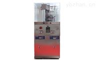 ZPW-15D/17D/19D低速旋转压片机