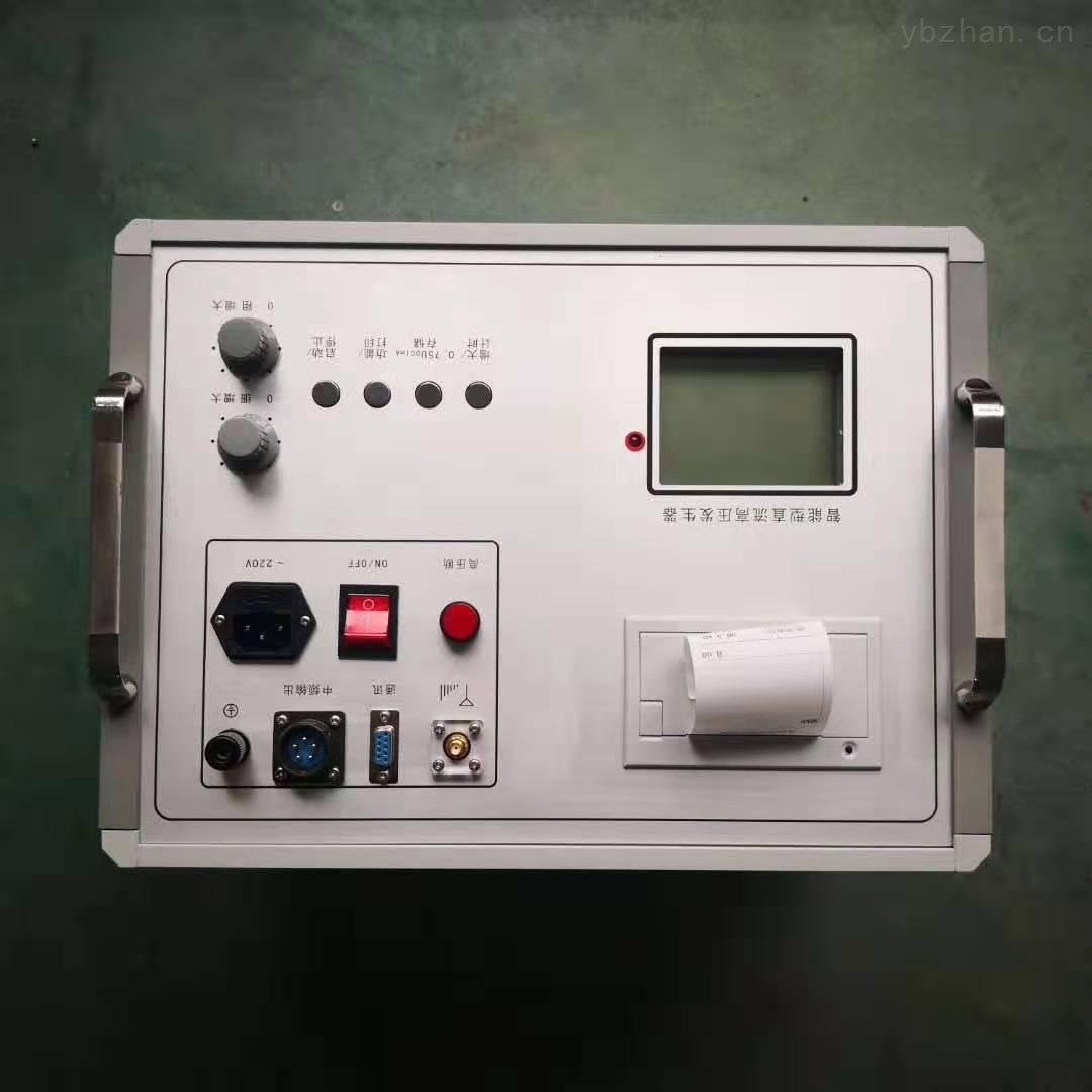 直流高压发生器 液晶显示 一键升压60KV