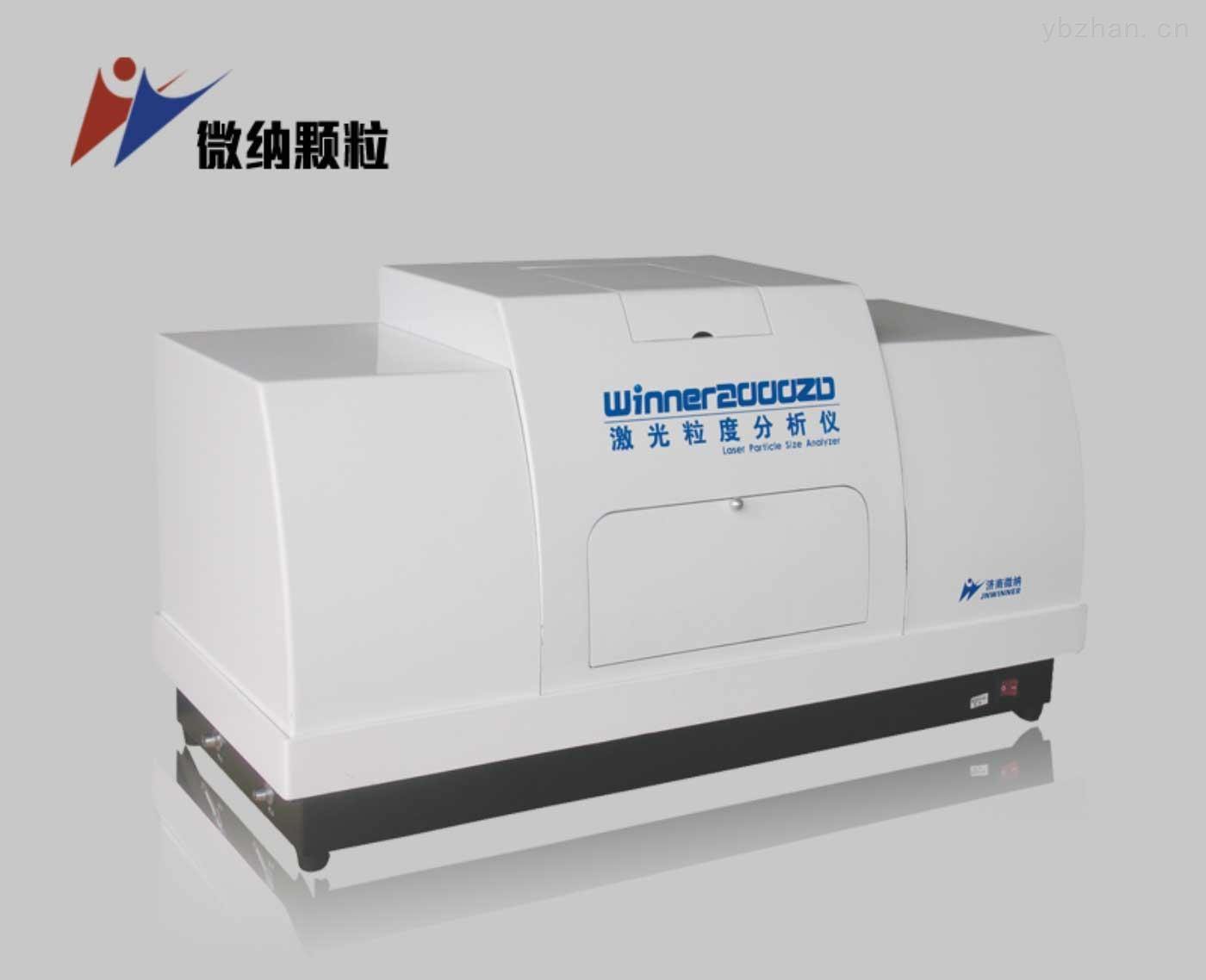 湖南娄底/邵阳微纳湿法台式激光粒度分析仪2000B厂家直销价格优惠