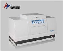 Winner2000ZD武汉/十堰/襄樊微纳Winner2000ZD智能型湿法台式激光粒度分析仪厂家直销