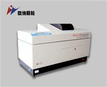 winner2000B湿法台式激光粒度分析仪2000B