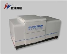 winner3008 全自动大量程干法激光粒度分析仪