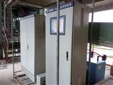 濟南微納 多項技術  在線激光粒度監測儀  掌握核心科技