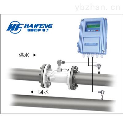 河北供水管道流量計廠家直銷/海峰管道式超聲波流量計