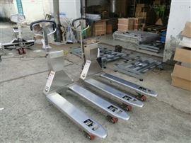 3t不锈钢电子秤液压搬运车