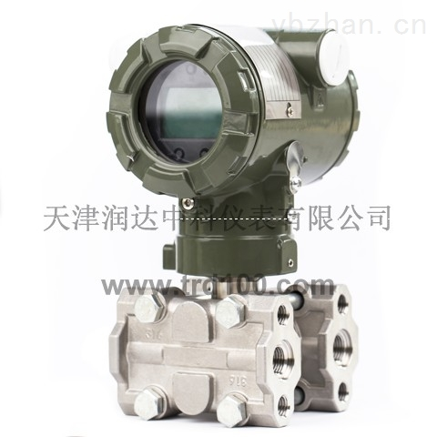 TRD3351-智能單晶硅壓力/差壓變送器