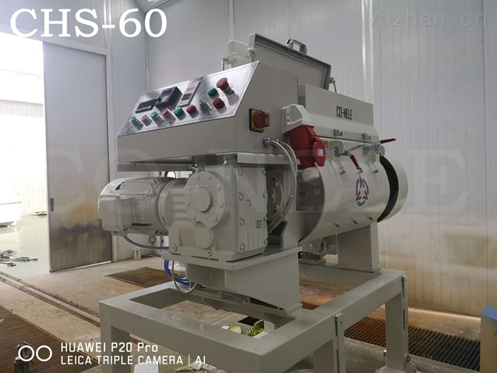 實驗室混凝土攪拌機臥式機構實用性高
