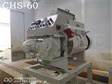 实验室混凝土搅拌机卧式机构实用性高