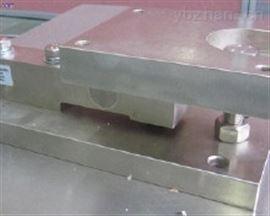SB15吨料罐反应釜电子秤