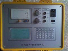 宝鸡市45-120V二次压降负荷测试仪