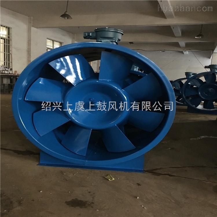HL3-2A-5.5A混斜流风机箱