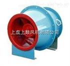 SJG-I-3.5S-0.18KW-960rpm防腐防爆斜流风机