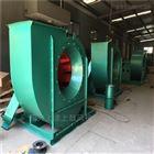 7.5KWF4-79-8C中低压玻璃钢离心风机定制