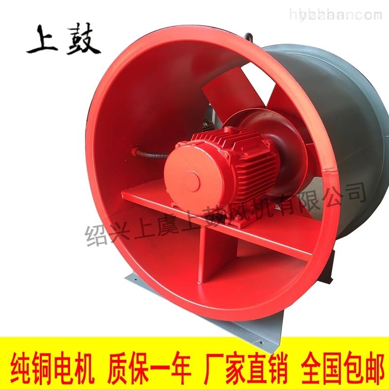 HTF-I-6隧道轴流式消防风机