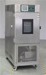 中山可程式高低溫試驗箱