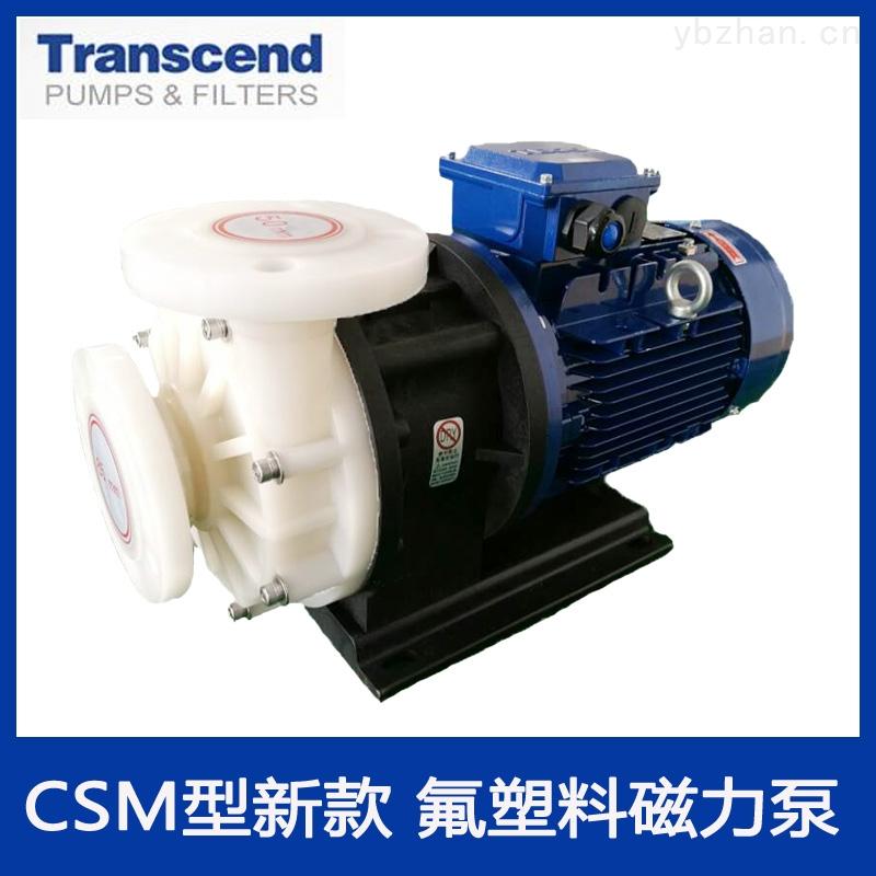 CSM-401-石家莊循環磁力泵,創升應用范圍不斷拓寬