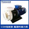 石家莊循環磁力泵,創升應用范圍不斷拓寬