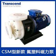 创升微型循环泵的优点及安装事项