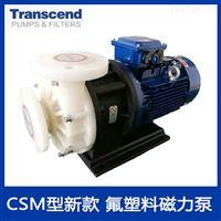石家庄循环磁力泵,创升应用范围不断拓宽