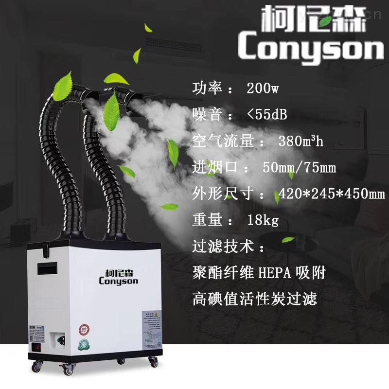 便宜好用的激光打标橡胶pet去烟臭气净化机