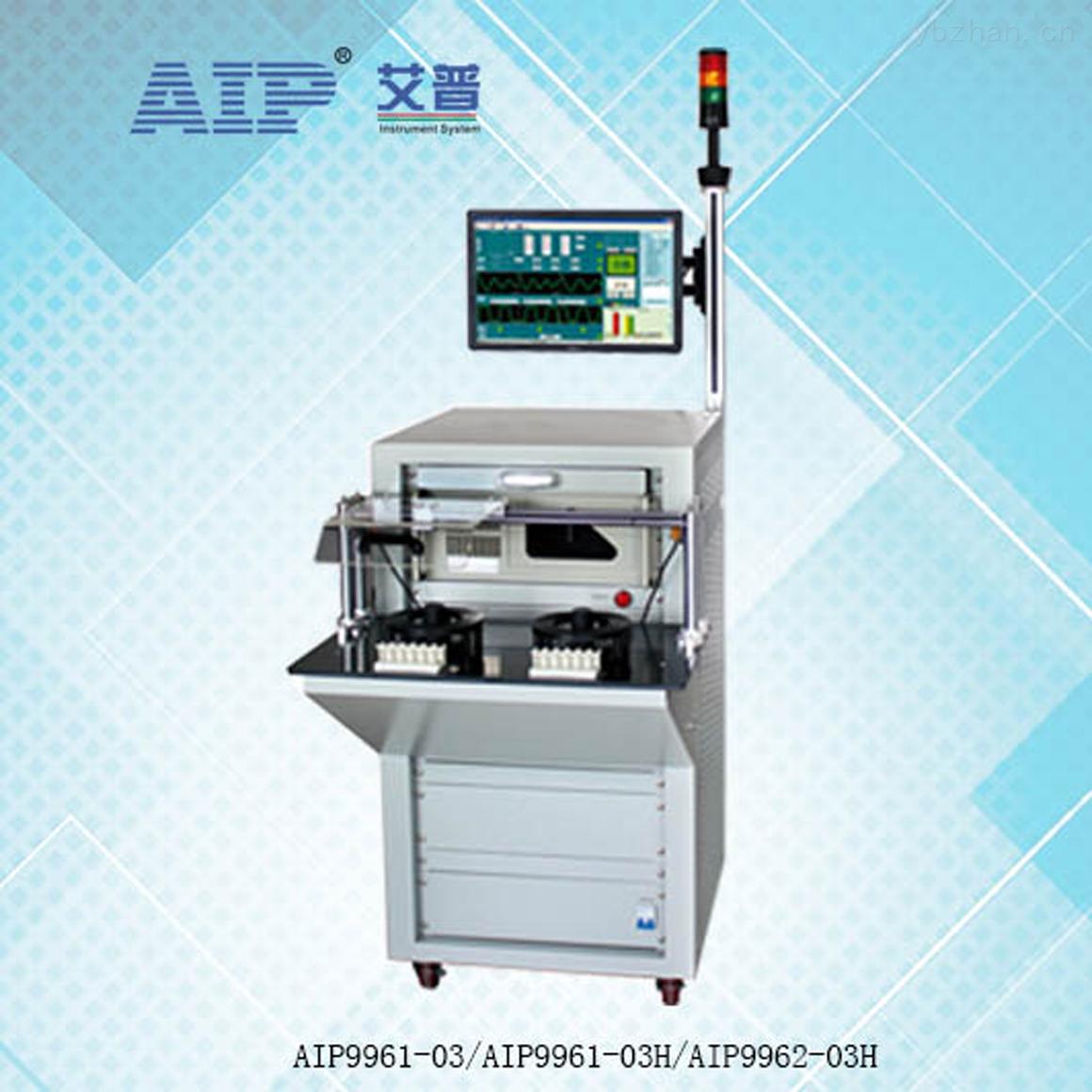 AIP9961-03-單相電機定子綜合測試系統