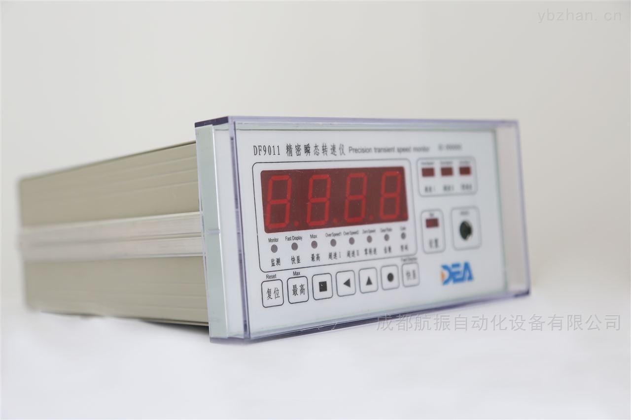 HN-8型熱膨脹監測保護儀