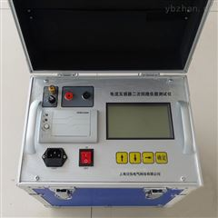 厂家直售电流互感器二次回路负载测试仪