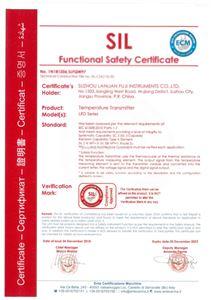 一体温度变送器安全认证证书