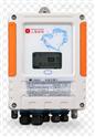 DMA專用電磁流量計