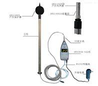 AWA5636-6/7型简易户外单元环境监测系统