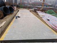 萍乡地磅厂家称重传感器显示器仪表
