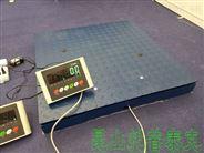 5噸防爆電子地磅啟東大豐東臺性價比高