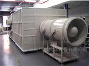 風機性能風洞實驗設備
