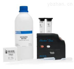 汉钠铁离子检测试剂盒