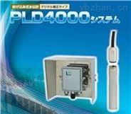 490/PL491日本能研NOHKEN投入式液位计