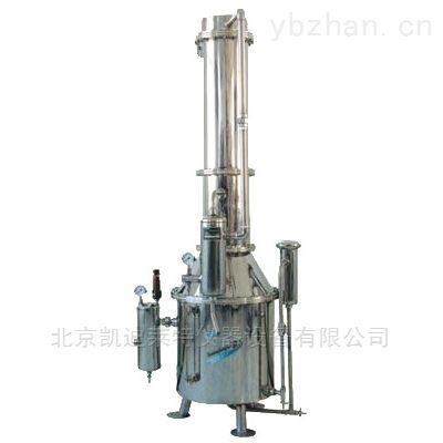 TZ50北京塔式蒸汽重蒸馏水器出水量大安全可靠
