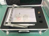 六氟化硫智能微水测试仪精密露点仪