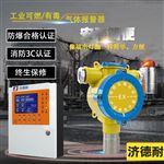 炼钢厂车间油气气体报警器