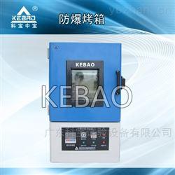 中山精密型高温试验干燥箱