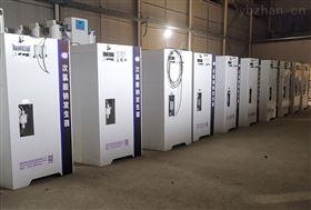 HCCL农村安全饮水消毒柜/次氯酸钠发生器厂家