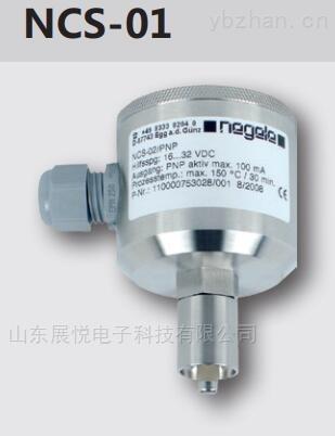 NCS-01,-NCS-01, NCS-02安德森-耐格電容式液位開關