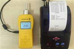 租凭出售承试有毒、易燃、易爆气体检测仪