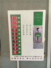 Acrelcloud-9500电动自行车集中充电管理收费平台