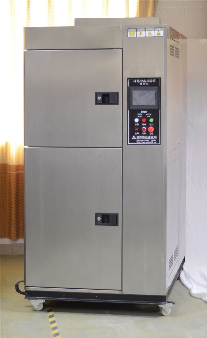 進口兩箱式冷熱沖擊試驗箱