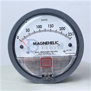 2000差压表MAGNEHELIC系列压力表